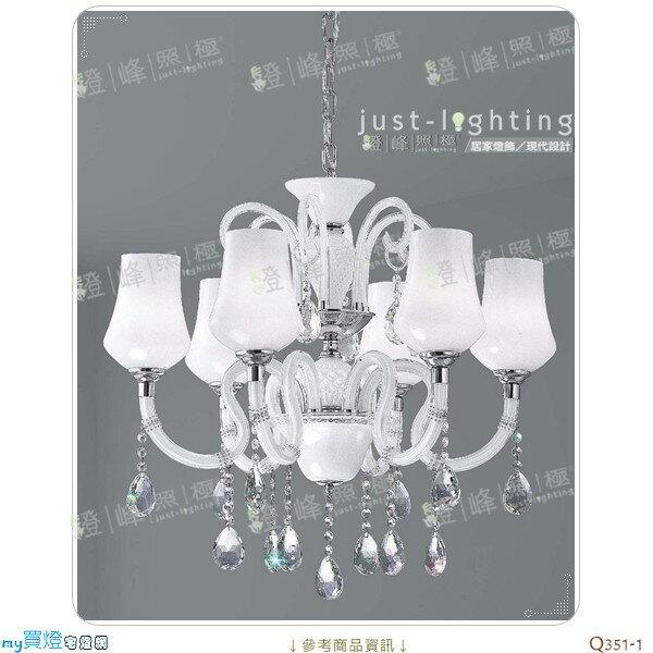 ~吊燈~E14 六燈~玻璃管 水晶珠 ~~燈峰照極my買燈~^#Q351~1