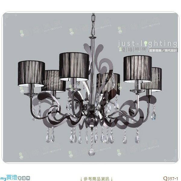 【吊燈】E14 六燈。金屬鍍黑鉻 黑絲罩 水晶珠 直徑86cm※【燈峰照極my買燈】#Q357-1