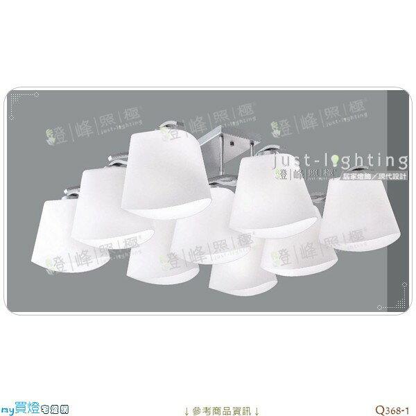 【吸頂燈】E27 九燈。流線方鋼材 白玉玻璃 寬85cm※【燈峰照極my買燈】#Q368-1