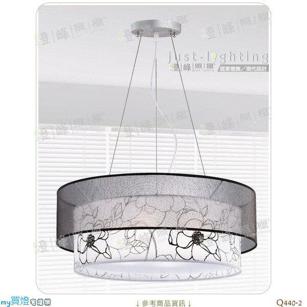 【吊燈】E27 四燈。手工絲質雙層布罩 直徑50cm※【燈峰照極my買燈】#Q440-2