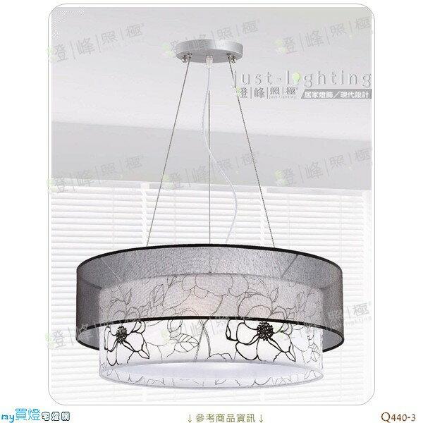【吊燈】E27 六燈。手工絲質雙層布罩 直徑60cm※【燈峰照極my買燈】#Q440-3