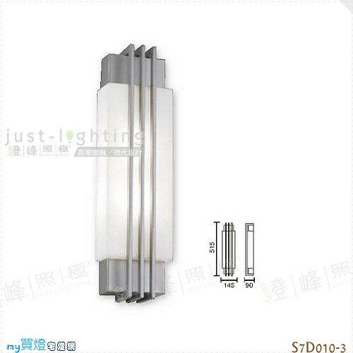 ~戶外壁燈~E27 雙燈~不鏽鋼 仿玉石 高51.5cm~~燈峰照極my買燈~^#S7D0