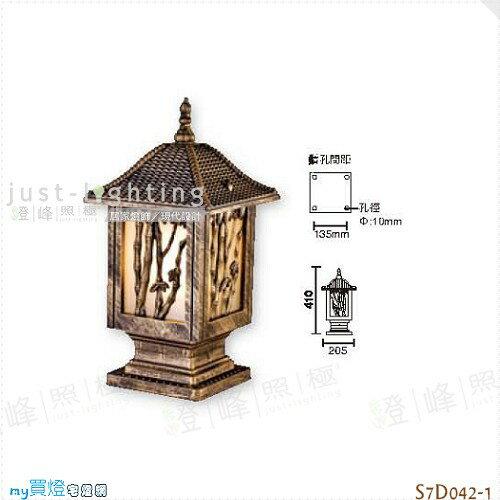 【柱上燈】E27 單燈。鋁合金古銅刷金 玻璃 高41cm※【燈峰照極my買燈】#S7D042-1