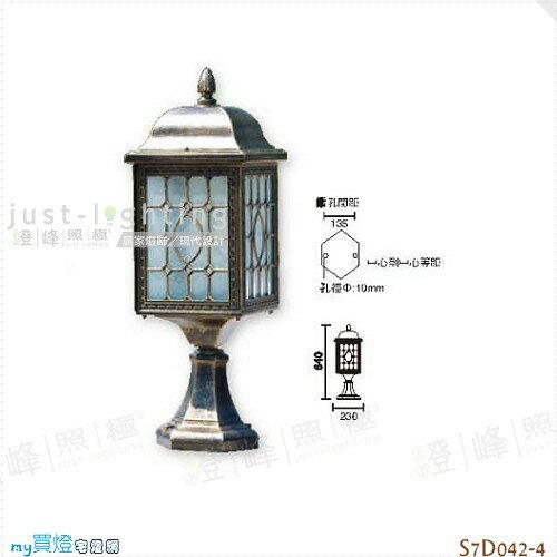 【柱上燈】E27 單燈。壓鑄鋁古銅刷金烤漆 玻璃 高64cm※【燈峰照極my買燈】#S7D042-4