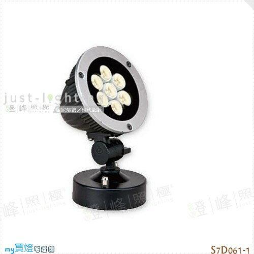【LED照樹燈】LED 9W 五燈。壓鑄鋁 寬9cm※【燈峰照極my買燈】#S7D061-1
