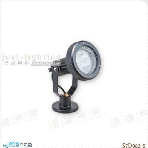 【照樹燈】PAR 單燈。鋁製品 玻璃 直徑15.5cm※【燈峰照極my買燈】#S7D063-5