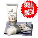 【鞋之潔】DASCO 2626優質補色膏贈拋光布