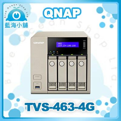 QNAP 威聯通 TVS-463-4G 4Bay NAS 網路儲存伺服器