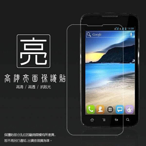 亮面螢幕保護貼 亞太 A+World Pro5 E780 保護貼
