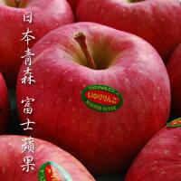 年貨大街 : 年貨伴手禮、餅乾禮盒、水果禮盒推薦到【喜果】日本青森富士蘋果L號(10入/禮盒)