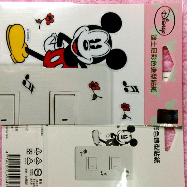 迪士尼電源開關貼紙 --米奇