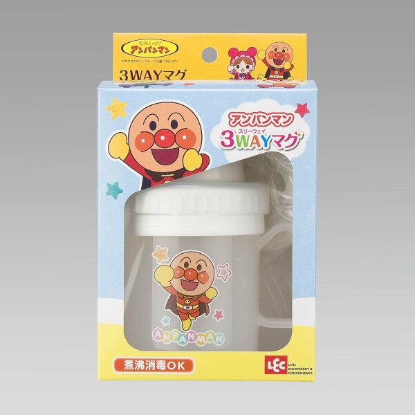 日本 Anpanman 麵包超人   學習杯/ 吸管水杯/杯子 三用途 兒童水壺