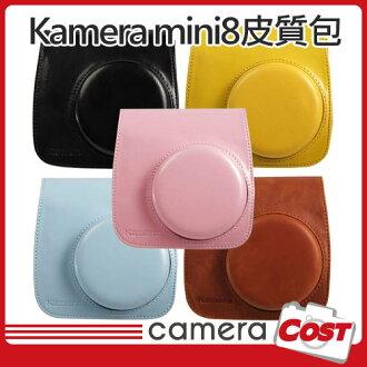 KAMERA instax mini8 mini 8 拍立得 專用皮質相機包 相機包 加蓋 皮套