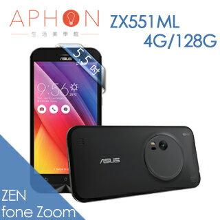 【Aphon生活美學館】ASUS ZenFone Zoom ZX551ML 4G/128G 5.5吋 智慧型手機(送保護貼+皮套+8G SD)