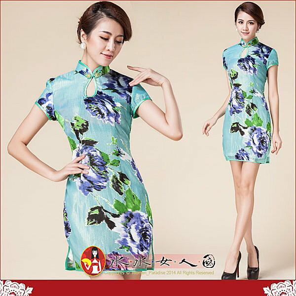 【水水女人國】~藝術極品中國風~水漾綠波。真絲絨高貴奢華時尚短旗袍