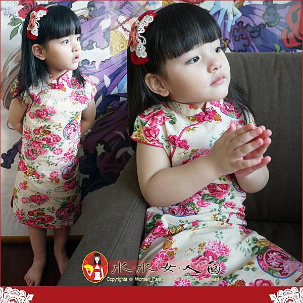 【水水女人國】~*超口愛Q版童裝旗袍*~復古牡丹印花。小女生短袖短旗袍*米色