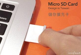 Micro SD-儲存擴充卡