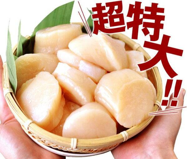 【大和水產】日本產地直送 生食級 刺身用 頂級干貝L 300g (包) 拆封退冰即食