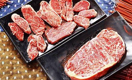 【大和水產】澳洲 和牛等級 紐約客 牛排 18oz 2入/包