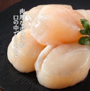 【大和水產】日本空運 產地直送 冰鮮 干貝 生食 生貝柱 M約15粒  每周2 5到貨 需提前預訂 時價銷M