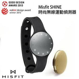【福利品】【神腦原廠正貨】Misfit Shine 個人活動監測器- iOS Android 4.3 適用