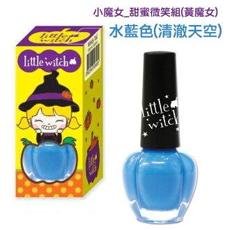 韓國AMOS小魔女指甲油-水藍色清澈天空W2303(台灣總代理公司貨)