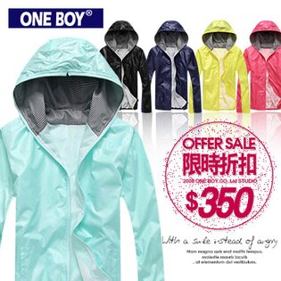 『 One Boy 』【N1906】極致簡約螢光質感設計連帽外套