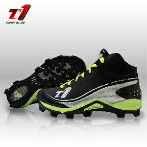 T1-pro/疾風1/高筒/膠釘/TPU/專業棒球鞋/壘球鞋/T12Q4BS002M-J/棒壘球