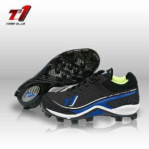 T1-pro/疾風1/低筒/膠釘/TPU/專業棒球鞋/壘球鞋/T12Q4BS006M-D/棒壘球