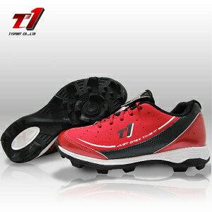 T1-pro/光速/低筒/橡膠釘/兒童棒壘鞋/T14Q1BSK001M-B/棒壘球