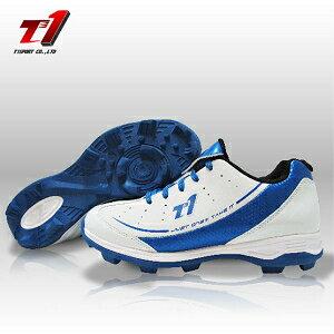 T1-pro/光速/低筒/橡膠釘/兒童棒壘鞋/T14Q1BSK001M-C/棒壘球