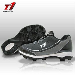 T1-pro/光速/低筒/橡膠釘/兒童棒壘鞋/T14Q1BSK001M-D/棒壘球