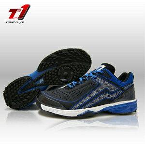 T1/  得一體育/雷霆 /訓練鞋/教練鞋/高爾夫球鞋/多功能運動鞋/T12Q4BT001M-F
