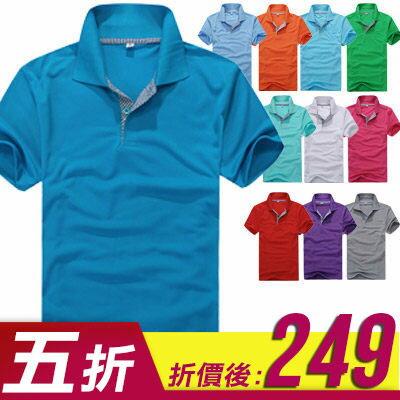 Free Shop【QTJT208】韓版時尚馬卡龍色系格紋拼布立領網眼布短袖POLO衫‧11色 有大尺碼