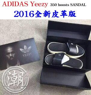 愛迪達Adidas Yeezy350 Boost椰子350全皮革潮流拖鞋 羊皮吸汗 男女 情侶2016新款【T0038】