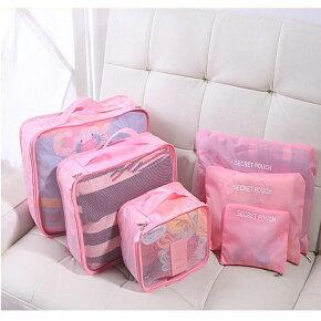行李箱壓縮袋旅行箱(6件組)