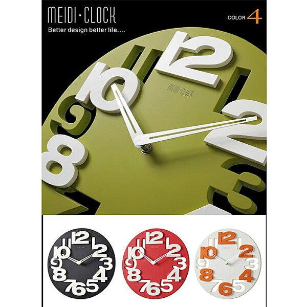【酷創意】創意掛鐘 創意簡約簡影3D三維立體數位鏤空時鐘掛鐘 時鐘 裸空數字 時鐘 壁鐘