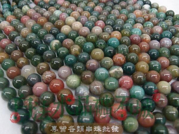 白法水晶礦石城 天然-七彩玉&海草玉 10mm 串珠/條珠 首飾材料