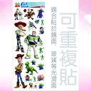 超大靜電貼紙-玩具總動員001(1入)