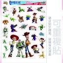 靜電貼紙-玩具總動員002(1入)