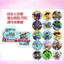 迪士尼ㄤ阿標遊戲卡-玩具總動員(15入)