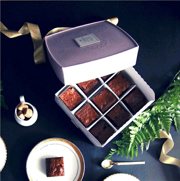 【Delys Patisserie】布朗尼九宮格禮盒 ( 9入/盒) 愛吃巧克力的人都不能錯過 法國主廚為您手作的美味甜點 0