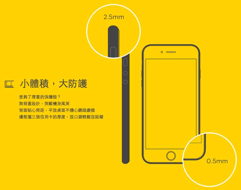 【現貨】[APPLE]CrashGuard犀牛盾耐衝擊邊框手機殼-iPhone系列iPhone7/iPhone7plus] 7