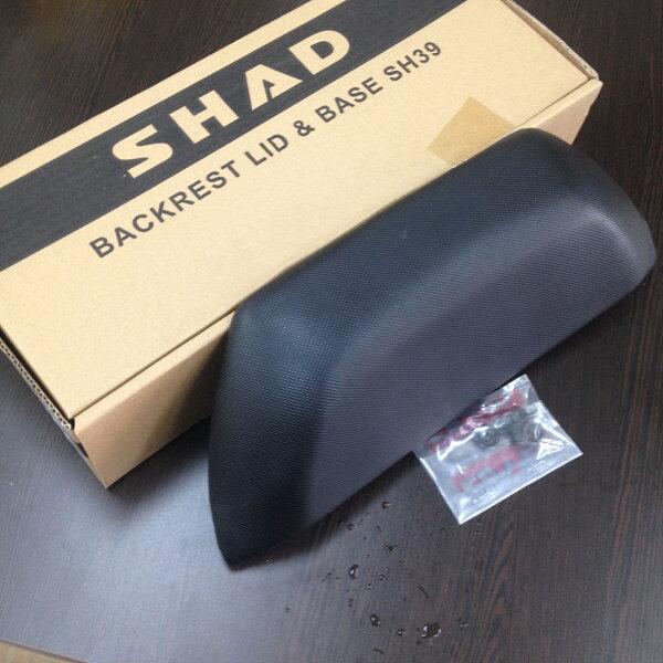 兩輪車舖 -西班牙 SHAD SH40、45 時尚機車專用行李箱-靠背