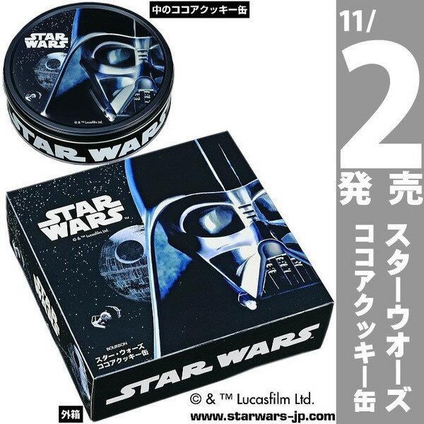 有樂町 日本進口 現貨單盒 北日本限量STAR WARS星際大戰可可餅乾禮盒(鐵盒54枚入)4901360318063 2