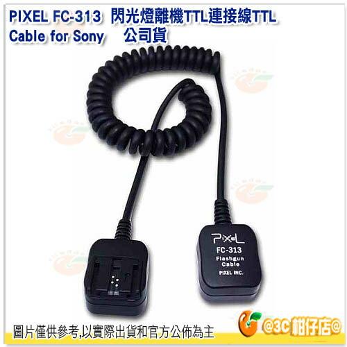 品色 PIXEL FC-313/M 閃光燈離機TTL連接線TTL Cable 3.6M for Sony 公司貨 F42AM F43AM F58AM 同步線