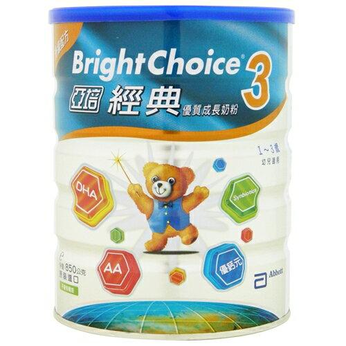 亞培經典成長奶粉(升級) 850g [買6送1]【合康連鎖藥局】