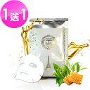 (買一送一)茶樹+蜂王乳 ★ 淨痘光滑美肌 蠶絲面膜