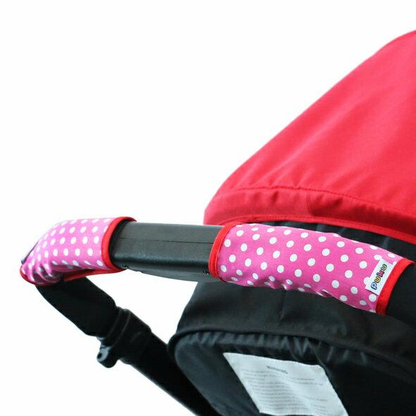『121婦嬰用品館』PUKU 推車把手保護套2入 - 粉點15*16cm 2