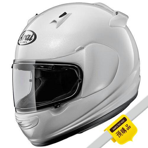 ◉兩輪車舖◉-Arai QUANTUM-J 全罩式素色系列頂級安全帽